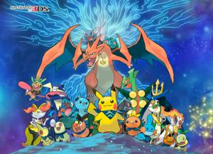 Artwork Pokémon Mundo Megamisterioso