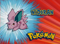 EP077 Pokémon