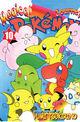 Magical Pokémon Journey vol 10