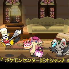 Musical <b>Carnaval Pokémon</b> para descargar desde el <a href=