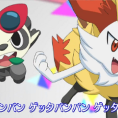 Pokémon de Serena actualizados con Braixen.