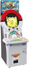 Máquina de Pokémon Tretta