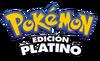 Pokémon Edición Platino Logo