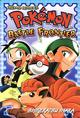 Manga Pokémon Battle Frontier
