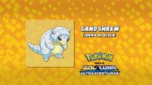 EP1023 Quién es ese Pokémon