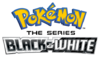 Logo Serie Negro y Blanco inglés