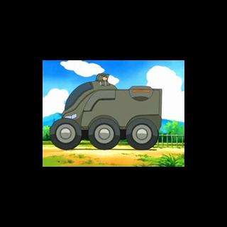 Vehículo de tierra de J.
