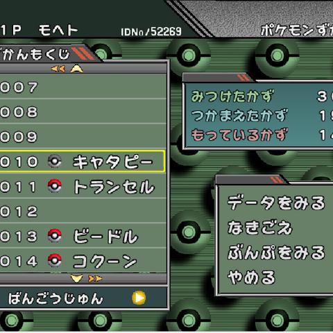 Se muestra en rojo los Pokémon capturados y en gris los que se han tenido