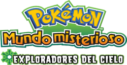 Logo de Explorers of Sky