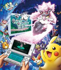 Evento de Diancie en Pokémon XY