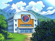 EP449 Centro Pokémon