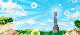 Torre Altru vista de lejos