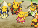 Pikachu coqueta