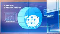 EP949 Holograma de Togedemaru