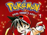 Tomo 1 (Pokémon Rojo, Verde y Azul)