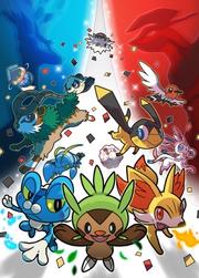 Sexta generación Pokémon