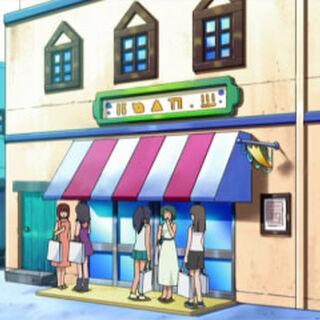 Tienda de sellos donde se encontraban <a href=