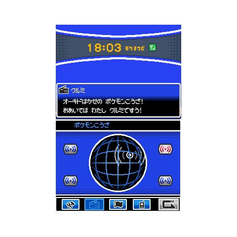 Radio en la <a href=