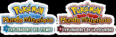 Logos de MM2