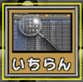 Pokemon Stadium JP Menu Lista