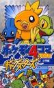 Manga 4Koma Encyclopedia generacion III