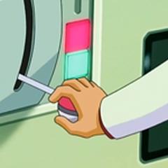 Primero, la palanca con la empuñadura en forma de <a href=