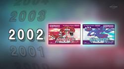 PO01 Groudon y Kyogre Portada de Pokémon Rubí y Zafiro