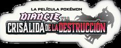 Logo español P17
