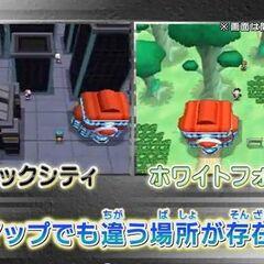 La <b>Ciudad Negra</b> y el <b>Bosque Blanco</b> en un vídeo de Pokémon Sunday. Se muestran las diferencias y también se ve el nuevo <b>Centro Pokémon</b>.