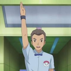 Árbitro Pokémon de la <a href=