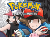 Tomo 2 (Pokémon Black and White)