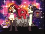 Lema del Team/Equipo Rocket