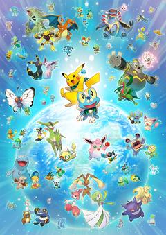 Pokémon de Mundo Misterioso