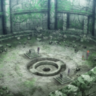 Altares de piedra del <a href=