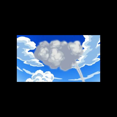 ... Y al llegar a tal esperado sitio, crea una nube de humo.