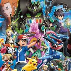 Póster de Pokémon XY&Z.