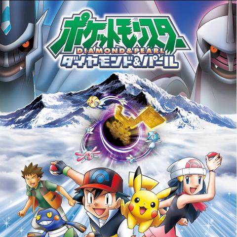 Póster de la serie en Japón.