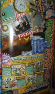 Scan corocoro MM3D Realidad aumentada 20120913