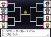 Torneo Mundial Pokémon N2B2 Líderes de Sinoh