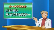 EP650 Pokémon Live Caster-Portada
