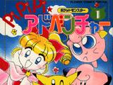 Tomo 1 (Magical Pokémon Journey)