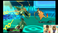Mega Rayquaza (3)
