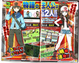 Scan CoroCoro 20100512 Pokémon Black White screenshots y personajes