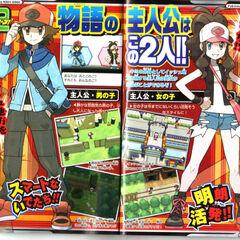 Scan con los personajes y algunas nuevas imágenes de los videojuegos.