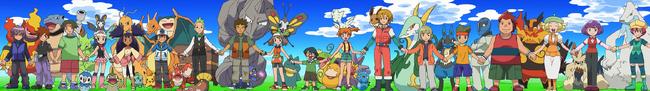 EDJ32 Amigos y Rivales de Ash