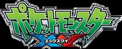 Logo serie XY