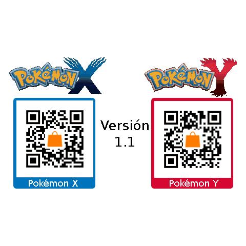 <i>QR Code</i> para descargar la versión 1.1.