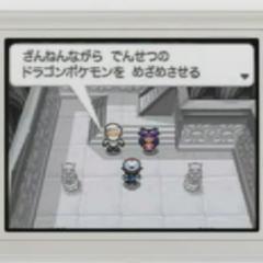 Imagen donde se muestra que Iris aparecerá en <a href=
