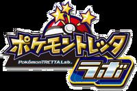 Pokémon Tretta Lab logo