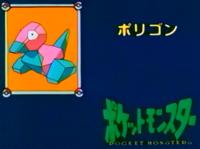 EP038 Pokémon